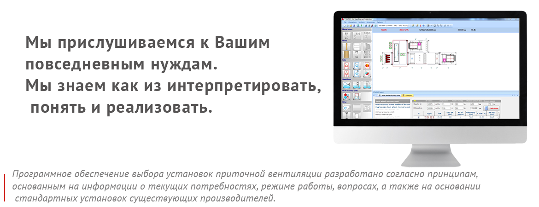 slide2-ru