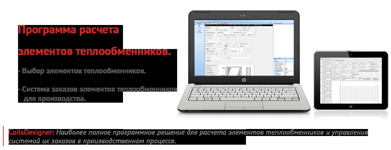 slide3-ru