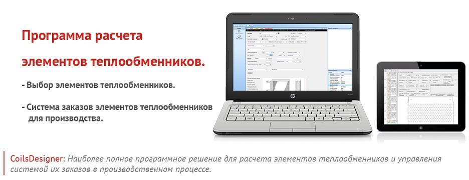 slide3-ru80